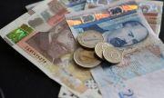 Три банки отпускат безлихвени кредити до 6 900 лева