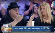 """Фънки си навлече гнева на зрителите с грозна изцепка в """"Капките"""" (ВИДЕО)"""