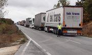 Предстои ремонт на разбития международен път към ГКПП