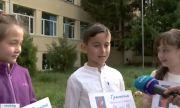 Деца от Кюстендил намериха и върнаха голяма сума пари