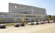 Болницата в Свищов спря да приема пациенти