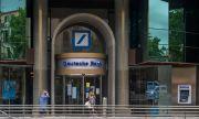 Печалбата на голяма банка скочи 15 пъти