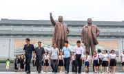 11 неща, които може да видите само в Северна Корея