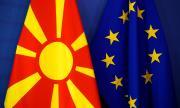 В Скопие се чудят какво ще правят, ако България наложи вето