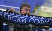 Легенда: Не се случва често главният акционер на Левски да няма милиони
