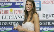 Атанасийевич: Най-важният трофей в живота ми... Тя каза