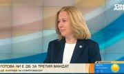 Надежда Йорданова: ДБ не регистрира за първи път листа с електронни документи