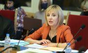 Комисията, ревизираща управлението на Борисов, започна работа
