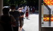 Български дипломати наблюдават вота в Северна Македония