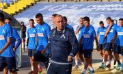 Левски се прицели към нападател от Втора лига