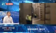 Потресаващи подробности за полицейското издевателство над млади българи (ВИДЕО)