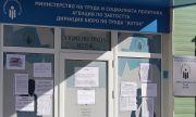 София e с най-ниска безработица в годината на пандемията