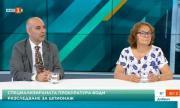 Експерт: Не само Русия е агресивна към България