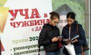 Реформата в българското средно образование и влиянието ѝ върху кандидатстудентските процеси в чужбина и у нас