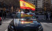 ЕС с глоба за Испания