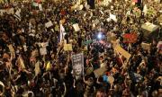 Мащабен протест в Израел