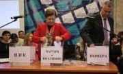 Окончателно: 23 партии и 8 коалиции в битка за властта