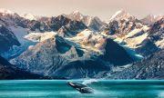 Русия подписа важен договор за Арктика