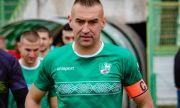 Мартин Камбуров е сърдит на всички в Берое