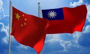 Застрашена ли е Европа от евентуален военен конфликт между Тайван и Китай