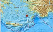 Земетресение с магнитуд 5,3 край бреговете на Гърция