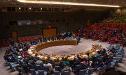 Три държави искат ново заседание на Съвета за сигурност заради ситуацията в Близкия изток