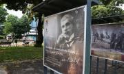 Народният театър врчва награди по повод 170 години от рождението на Иван Вазов