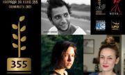 """Звездно международно жури избра тримата финалисти в тазгодишния конкурс на Фондация """"Стоян Камбарев"""" за млади филммейкъри"""