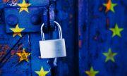 ЕС ще има координирана реакция при мащабни киберинциденти и кризи