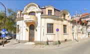 Искат над 1 млн. EUR за този уникален имот