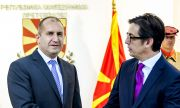Германска идея за България и Северна Македония