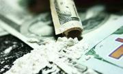 Планина от кокаин в центъра на Европа