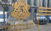 Затвориха Министерството на туризма заради служителка с коронавирус