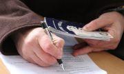 Новорегистрираните безработни за 2020 г. са над 418 000
