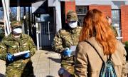 Словения под карантина