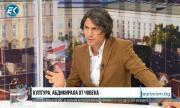 Йордан Камджалов: Всички нормални хора в България са се оттеглили