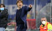 Конте: Серия А е оспорвано първенство, с изключение на Интер