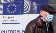 Стъпка към въвеждане в сила на втория пакет мерки на ЕС срещу пандемията