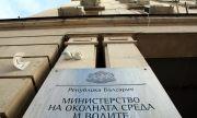 Скандалът в МОСВ продължава под носа на министър Личев