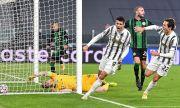 Ювентус напред в Шампионската лига след инфарктна победа