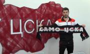 Галин Иванов: Дойдох в ЦСКА 1948, защото отборът има перспектива