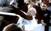 Атентатът срещу Папата и мистерията с