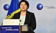 Въведоха извънредно положение в Молдова заради недостиг на газ