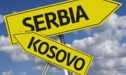 Достатъчни ли са нови граници, за да се избегне война между Сърбия и Косово