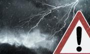Какво да правим, когато шофираме по време на гръмотевична буря