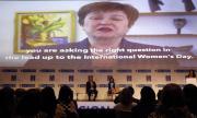 Световната банка с подкрепа развиващите се икономики