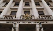 МО отговори на ГЕРБ за инцидента в Чешнегирово