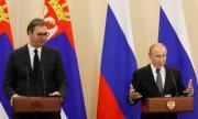 Разговор между Русия и Сърбия