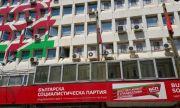 В БСП създават ново идейно-политическо обединение