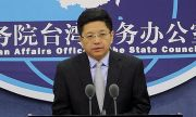Китай се възползва от ситуацията в Тайван, за да изгради образа си на спасител